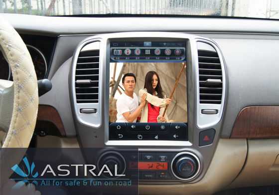 10.4 Inch Vertical Screen Car Multimedia Navigation System Android for Nissan Sylphy