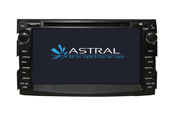 Mobil Radio Hiburan KIA DVD Player