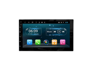 Universal Central Multimidia Sistem GPS Navigasi Infotainment Layar 7 Inch