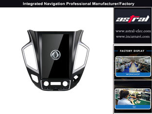 Bluetooth Android Sistem Multimedia Mobil Dongfeng Tesla Fengshen AX7 2015-2018
